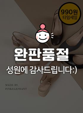 원츄 마법창 골드 슬링백힐(6cm)